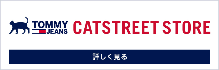 TOMMY JEANS CATSTREET STORE 詳しく見る