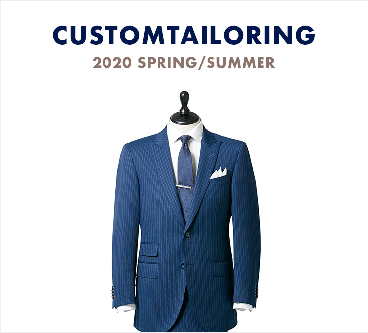 2020 SPRING/SUMMER TOMMY HILFIGER TAILORED COLLECTION