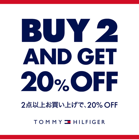 BUY2 AND GET 20%