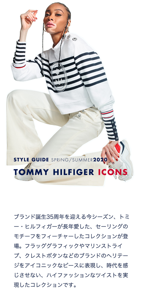 TOMMY HILFIGER ICONS